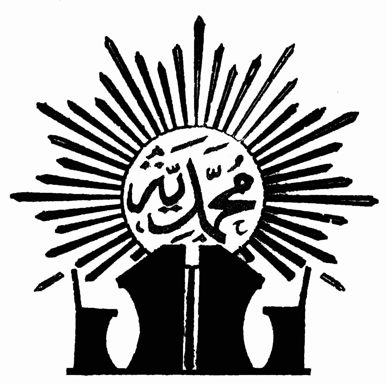 logo � logo smp muh 2 yk mustakimjogjas blog